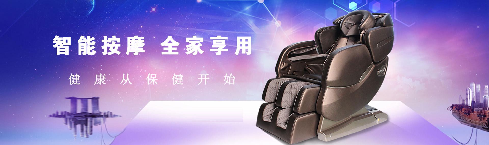 yabo88app保健器材价格